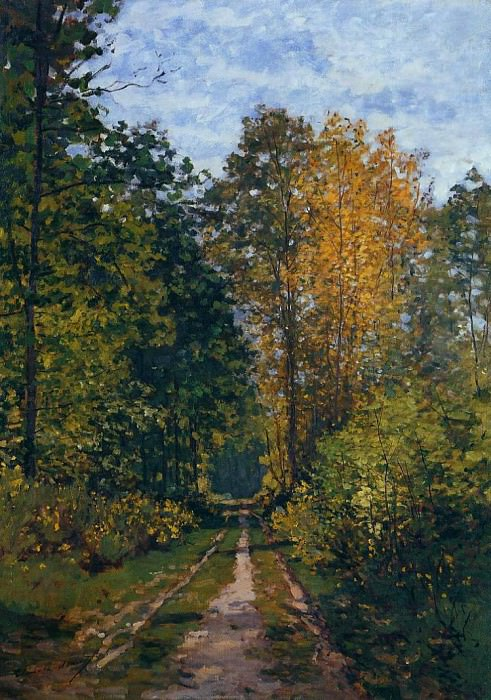 Path in the Forest. Claude Oscar Monet
