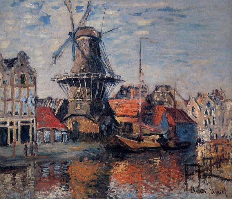 Windmill on the Onbekende Canal, Amsterdam. Claude Oscar Monet