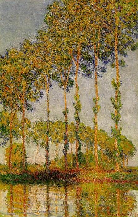 Poplars, Row in Autumn. Клод Оскар Моне