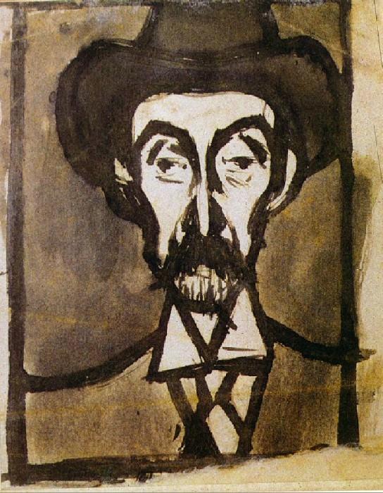 1899 Portrait dUtrillo. Pablo Picasso (1881-1973) Period of creation: 1889-1907