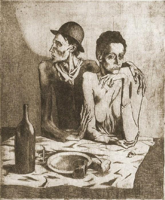 1904 Le repas frugal. Пабло Пикассо (1881-1973) Период: 1889-1907