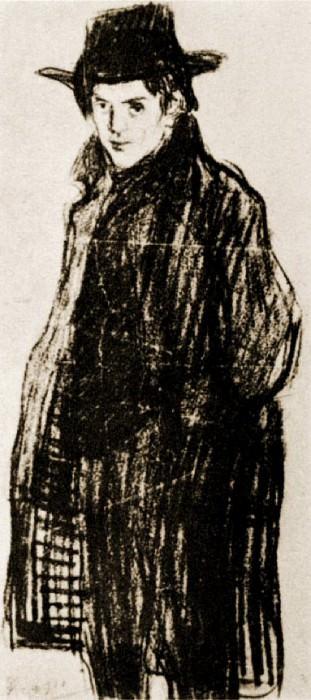 1901 Autoportrait2. Пабло Пикассо (1881-1973) Период: 1889-1907