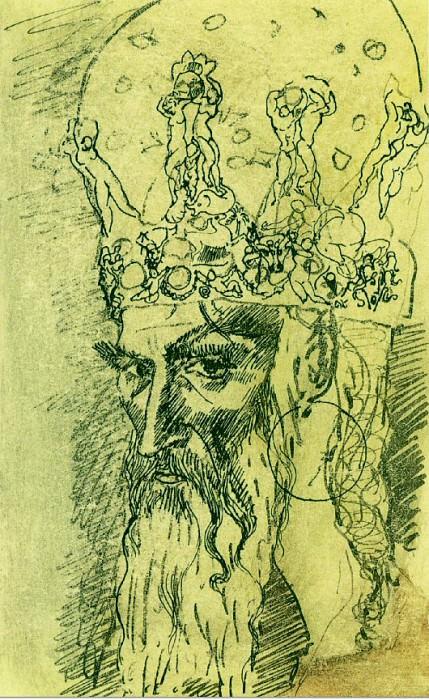 1905 Le roi2. Pablo Picasso (1881-1973) Period of creation: 1889-1907