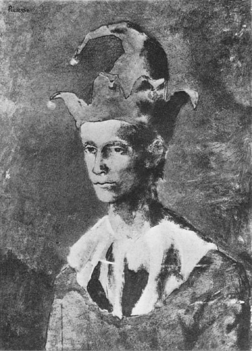 1905 Arlequin. Пабло Пикассо (1881-1973) Период: 1889-1907