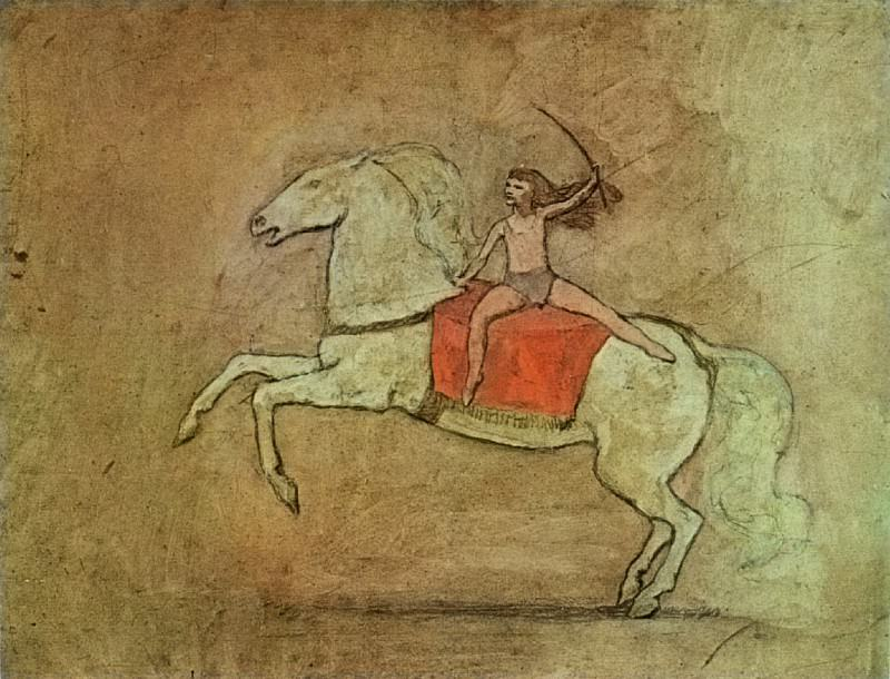 1905 Equestrienne Е cheval. Pablo Picasso (1881-1973) Period of creation: 1889-1907