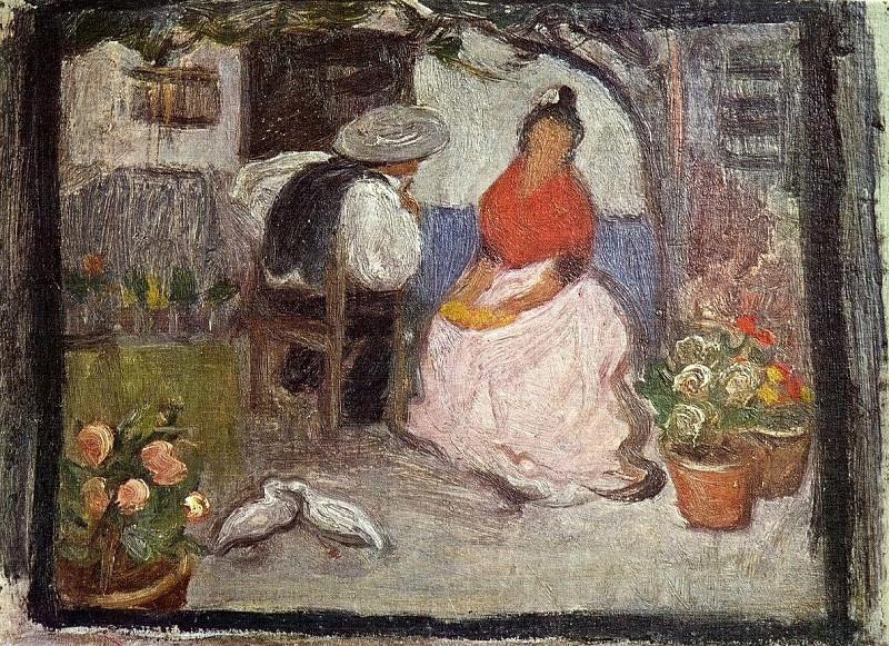 1899 Couple dans un patio andalou. Пабло Пикассо (1881-1973) Период: 1889-1907