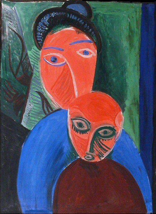 1907 MКre et enfant. Пабло Пикассо (1881-1973) Период: 1889-1907