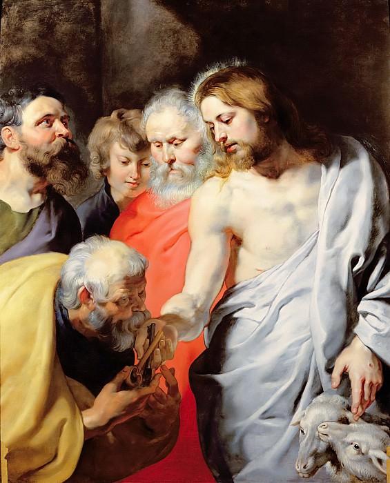 Вручение ключей от чистилища и рая святому Петру. Peter Paul Rubens