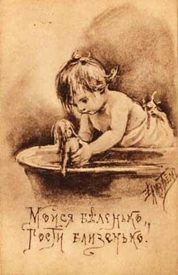 wash white, guests blizenko!. Elizabeth Merkuryevna Boehm (Endaurova)