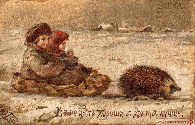 Seasons. WINTER. East or West.. Elizabeth Merkuryevna Boehm (Endaurova)