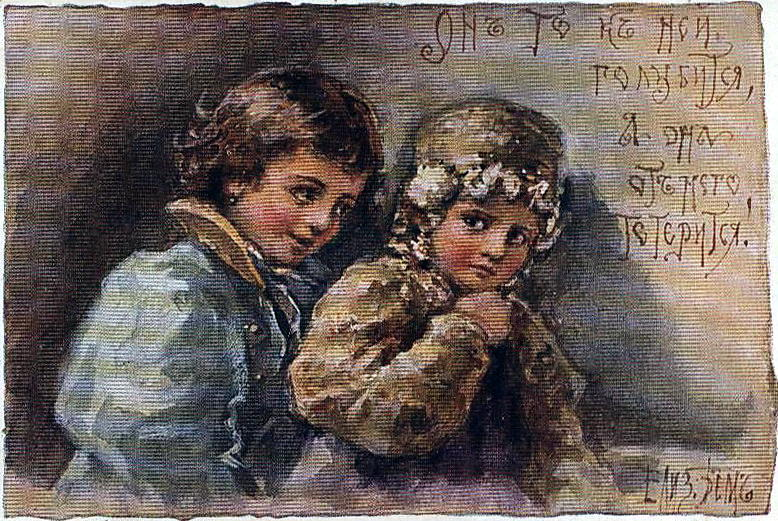 Hes the one for her dove, and she of him as a post!. Elizabeth Merkuryevna Boehm (Endaurova)