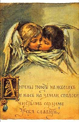 angels sing in heaven.. Elizabeth Merkuryevna Boehm (Endaurova)