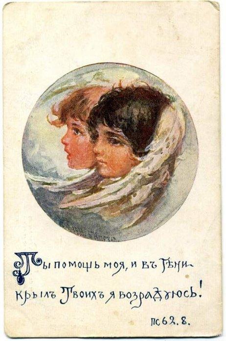Angels. You are my help.. Elizabeth Merkuryevna Boehm (Endaurova)