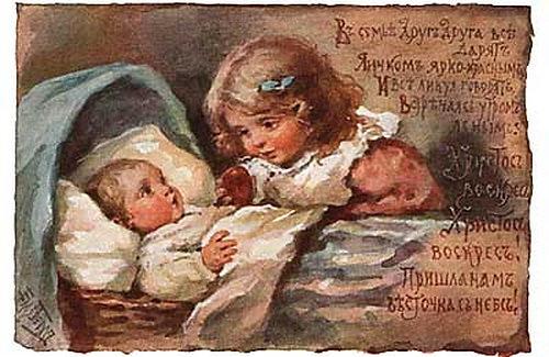 In the family all give each other a bright red egg.. Elizabeth Merkuryevna Boehm (Endaurova)