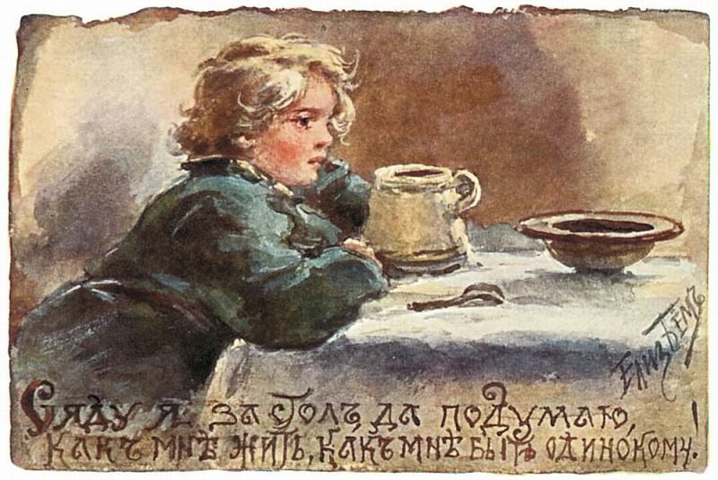 Ill sit down at the table, but think about it.. Elizabeth Merkuryevna Boehm (Endaurova)