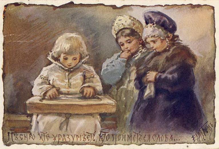 Song who shall understand.. Elizabeth Merkuryevna Boehm (Endaurova)