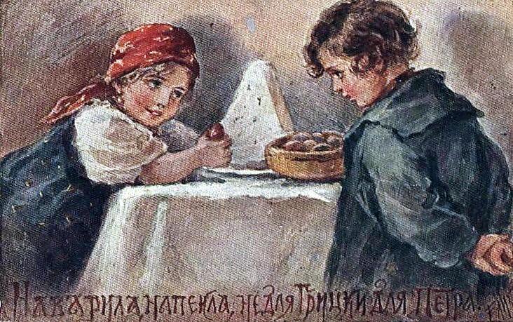 boiled, baked, not for Gritsko for Peter!. Elizabeth Merkuryevna Boehm (Endaurova)