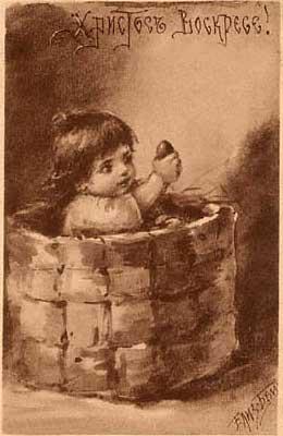 Христос Воскресе! 5. Елизавета Меркурьевна Бём (Эндаурова)