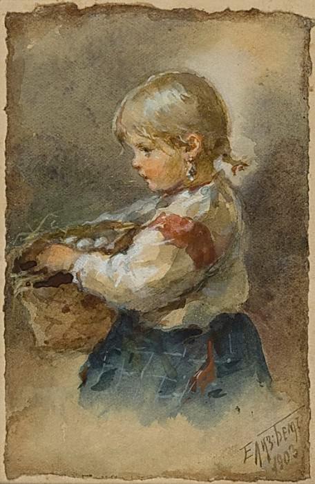 Девочка с туеском. 1903. Елизавета Меркурьевна Бём (Эндаурова)