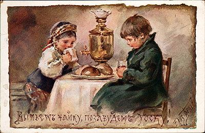 Lets drink tea.. Elizabeth Merkuryevna Boehm (Endaurova)