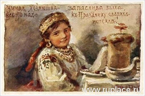 Smart hostess.. Elizabeth Merkuryevna Boehm (Endaurova)