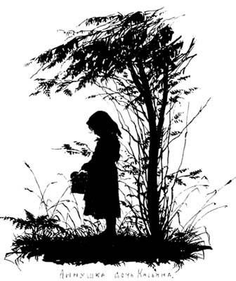 -Силуэт. Типы из Записок охотника Тургенева 1883 Касьян с Красивой Мечи. 2. Елизавета Меркурьевна Бём (Эндаурова)