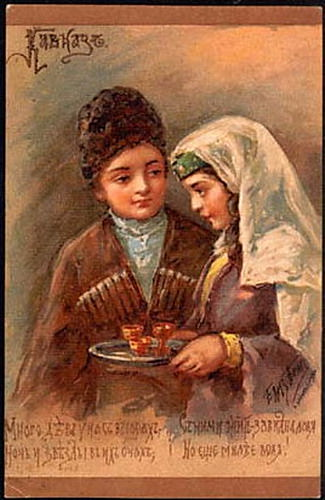 Ethnic groups in Russia. Caucasus. A lot of virgins here in the mountains.. Elizabeth Merkuryevna Boehm (Endaurova)