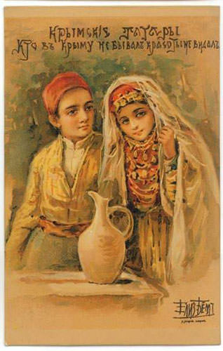 Ethnic groups in Russia. Tatars. Elizabeth Merkuryevna Boehm (Endaurova)