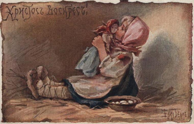 Христос Воскресе! 1. Елизавета Меркурьевна Бём (Эндаурова)