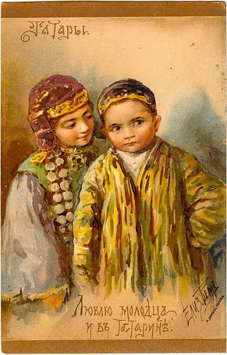 Ethnic groups in Russia. Tatars. I love the young man and a Tartar!. Elizabeth Merkuryevna Boehm (Endaurova)