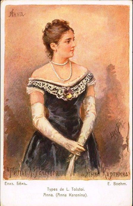 Types of Tolstoy. Anna.. Elizabeth Merkuryevna Boehm (Endaurova)