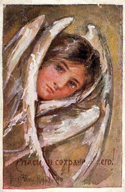 Angels. Save and. save it!. Elizabeth Merkuryevna Boehm (Endaurova)