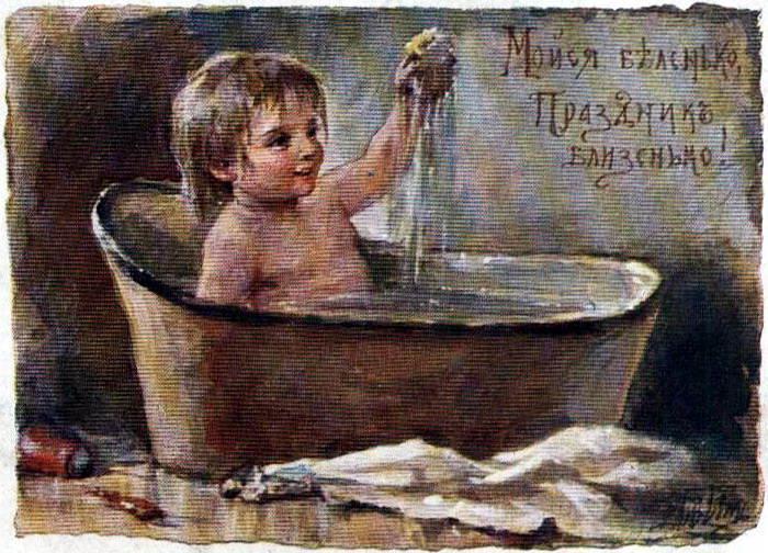 wash white.. Elizabeth Merkuryevna Boehm (Endaurova)
