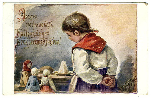 Welcome to the celebration of Christs Resurrection!. Elizabeth Merkuryevna Boehm (Endaurova)