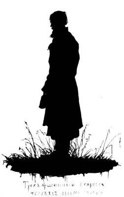 -Силуэт. Типы из Записок охотника Тургенева 1883 Бурмистр. 2. Елизавета Меркурьевна Бём (Эндаурова)