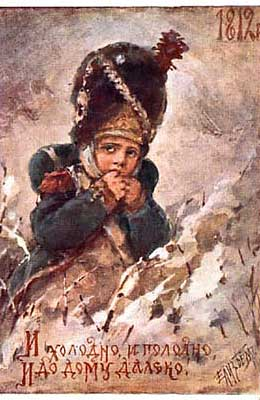 And cold and hungry and to house a distance!. Elizabeth Merkuryevna Boehm (Endaurova)