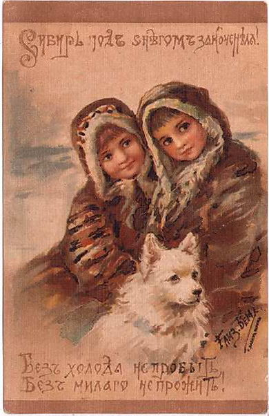 Ethnic groups in Russia. Siberia under the snow.. Elizabeth Merkuryevna Boehm (Endaurova)