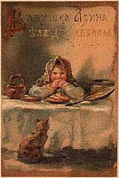 Grandma Arina ate praise.. Elizabeth Merkuryevna Boehm (Endaurova)