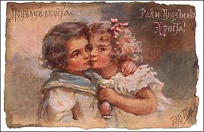 Поцелуй в уста ради Праздника Христа!. Елизавета Меркурьевна Бём (Эндаурова)