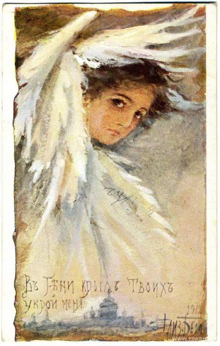 Ангелы. В тени крыл Твоих укрой меня.. Елизавета Меркурьевна Бём (Эндаурова)