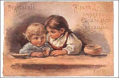 Wish. Acquire new friends, an old friend did not forget!. Elizabeth Merkuryevna Boehm (Endaurova)