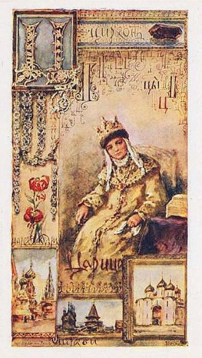 Азбука. Цы. Елизавета Меркурьевна Бём (Эндаурова)