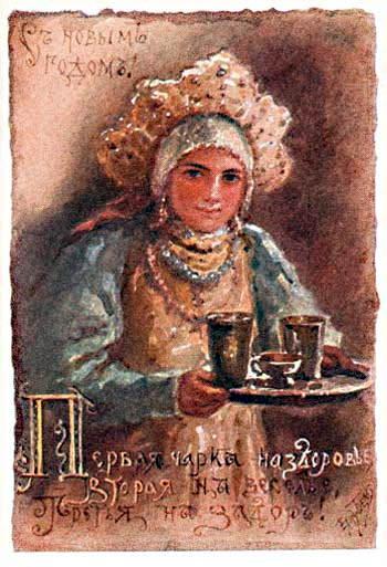 First charka to health.. Elizabeth Merkuryevna Boehm (Endaurova)