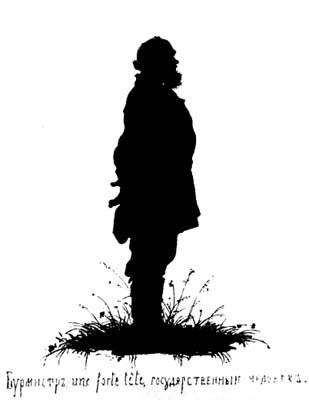 -Силуэт. Типы из Записок охотника Тургенева 1883 Бурмистр.. Елизавета Меркурьевна Бём (Эндаурова)