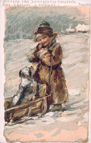 Shalun already frozen finger.. Elizabeth Merkuryevna Boehm (Endaurova)