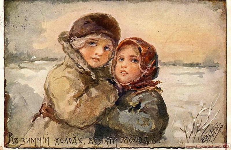 В зимний холод всякий молод. Елизавета Меркурьевна Бём (Эндаурова)