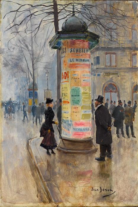 Jean Béraud - Parisian Street Scene. Metropolitan Museum: part 2
