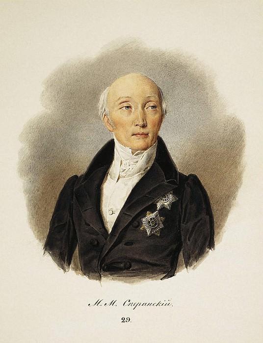 Reimers, JF - Portrait of Count Mikhail Mikhailovich Speransky. Hermitage ~ part 10