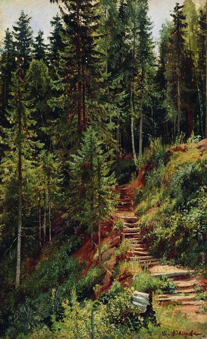 path in the woods 55h34. Ivan Ivanovich Shishkin