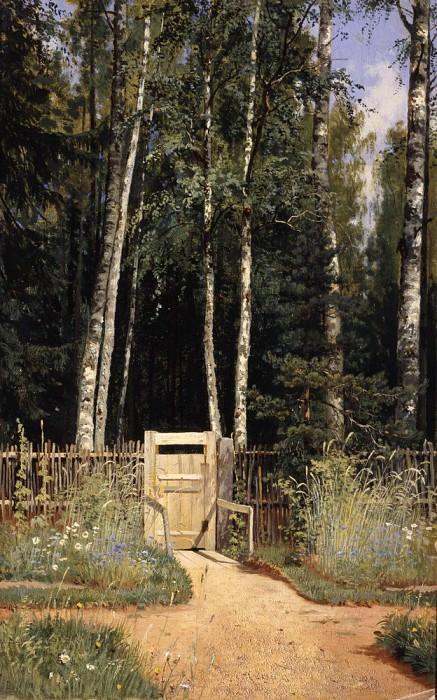 Ukalitki. Siverskaya 1874-1883 55, 7h34. 6. Ivan Ivanovich Shishkin